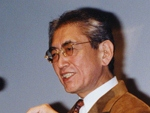 Nagisa Oshima