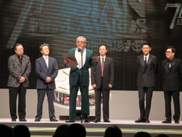 Mr. Yoda presented with the Letter of Appreciation at The 7th Asian Film Awards 2013