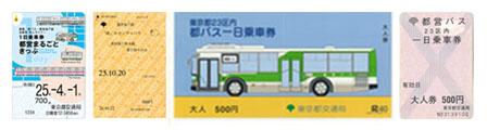 transportation002