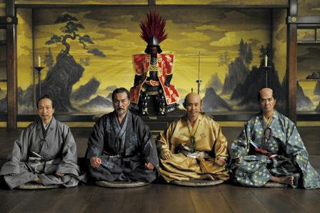 TheKiyosuConference_S0010_main_L